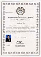 Lawyer Association  Thailand